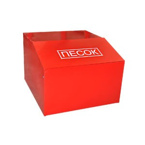 Ящик для песка (метал.) 1,0 м3