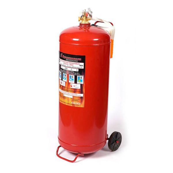 Огнетушитель порошковый ОП-40 (з)