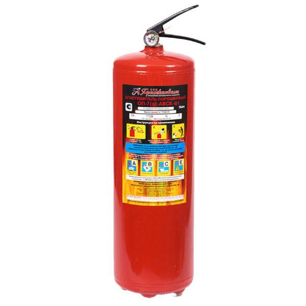 Огнетушитель порошковый ОП-7 (з)